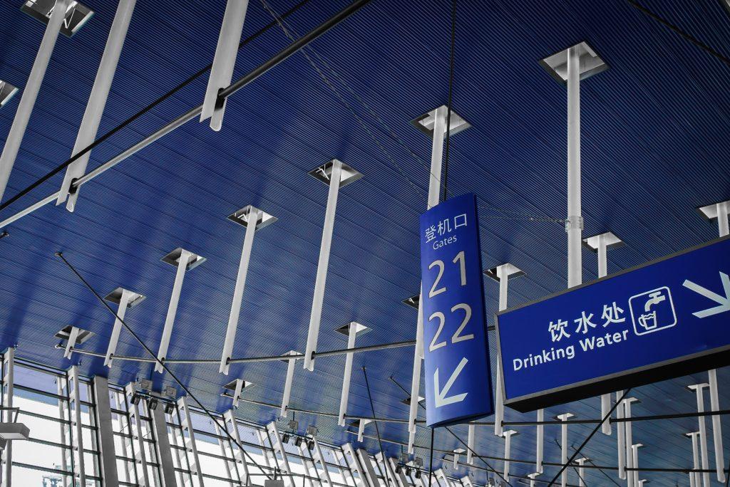 上海浦東国際空港の風景1